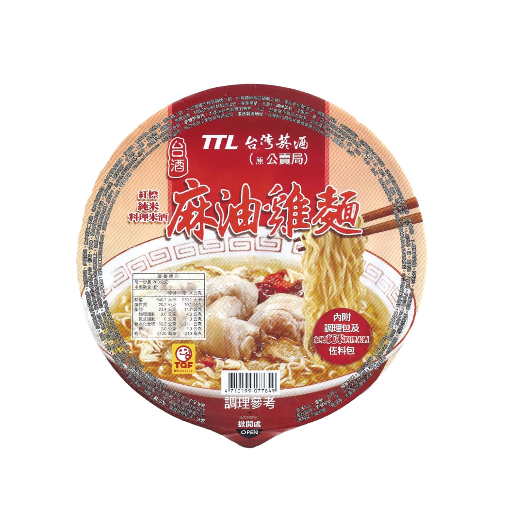 TTL Hua Diao Chicken Wine Noodle