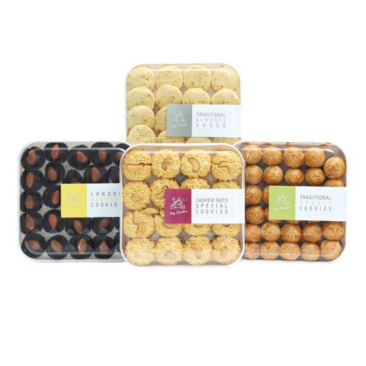 Finest Bake Cookies Range 260g - 520g