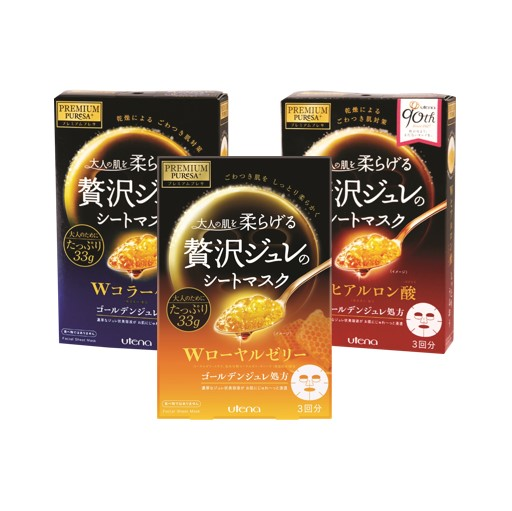 Utena Premium Puresa Golden Jelly Mask Assorted 3 pcs