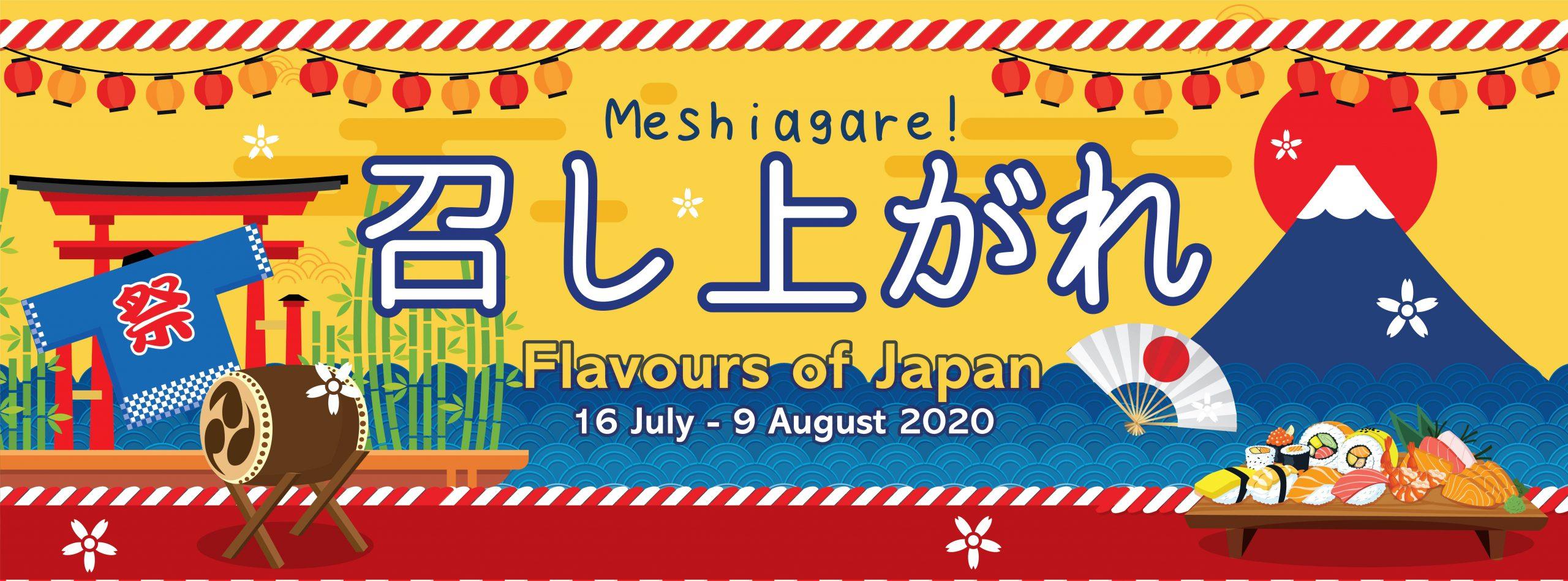 B.I.G. Japan Fair