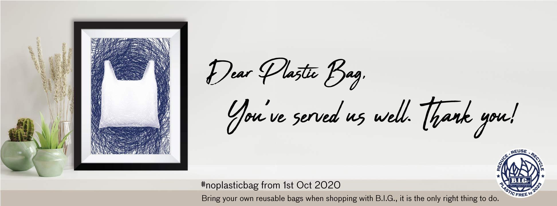 Plastic Bag Blackout